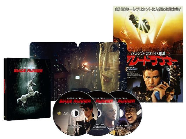 画像: 2049セット限定「ブレードランナー ファイナルカット」日本語吹き替え音声追加版