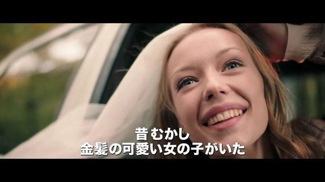 画像: 映画『ゴースト・ブライド』公式予告 m.youtube.com