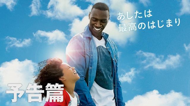 画像: 9/9(土)映画『あしたは最高のはじまり』予告編 www.youtube.com