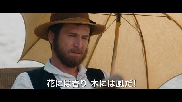 画像: 映画『セザンヌと過ごした時間』予告編 youtu.be