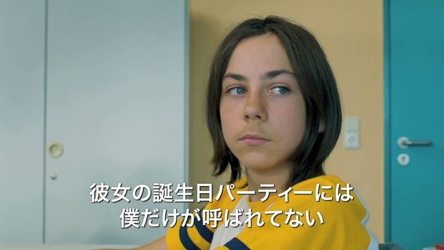 画像: 映画『50年後のボクたちは』予告編 www.youtube.com