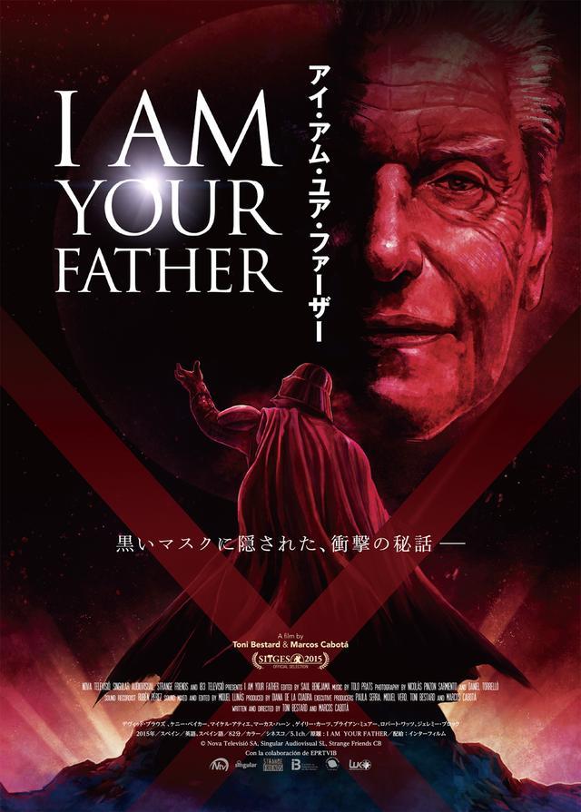 画像: 映画 『 I AM YOUR FATHER 』 公式サイト