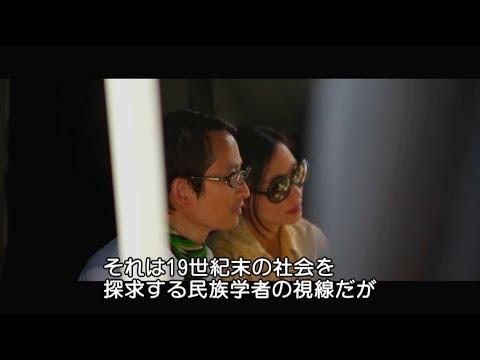 画像: 『エタニティ 永遠の花たちへ』 EPK~衣装デザイン~ youtu.be