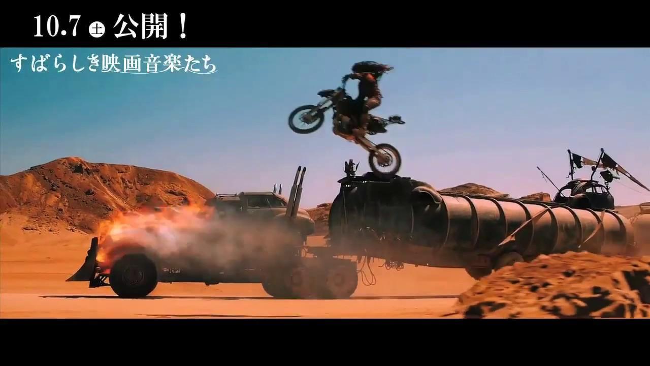 画像: 『すばらしき映画音楽たち』本編映像 part2 www.youtube.com