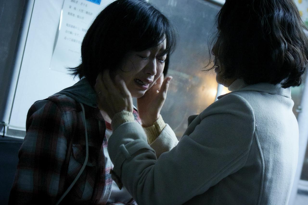 画像: AV女優・紗倉まなによる話題の小説を瀬々敬久監督が映画化! 映画『最低。』予告編映像解禁