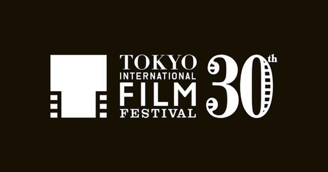 画像: 第30回東京国際映画祭(2017)