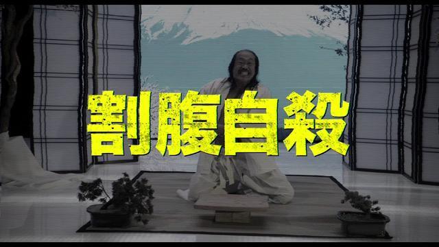 画像: スーサイド・ライブ youtu.be