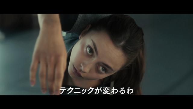 画像: 映画『ポリーナ、私を踊る』本国版予告編 www.youtube.com