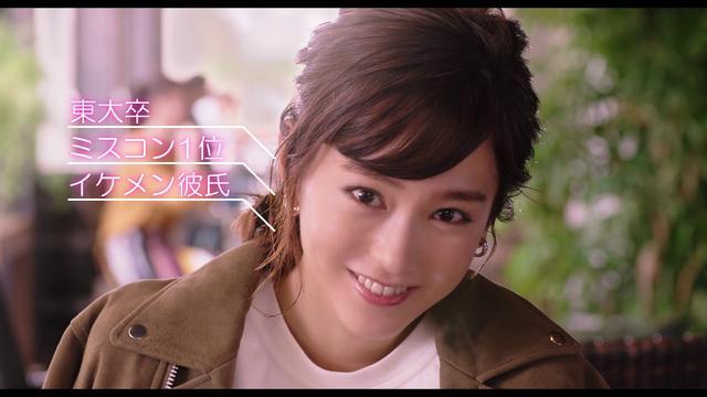画像: 映画『リベンジgirl』特報30秒 youtu.be