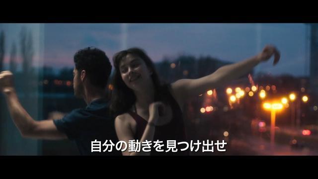 画像: 映画『ポリーナ』予告編 youtu.be