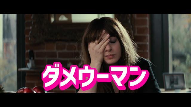 画像: 「シンクロナイズドモンスター」予告編 www.youtube.com