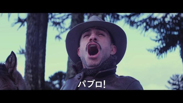 画像: 映画『ネルーダ 大いなる愛の逃亡者』予告編 www.youtube.com
