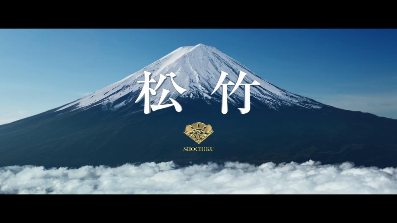 画像: 映画『空飛ぶタイヤ』特報 youtu.be