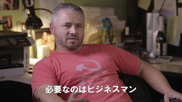 画像: 「ラ・ベア マッチョに恋して」予告編 youtu.be