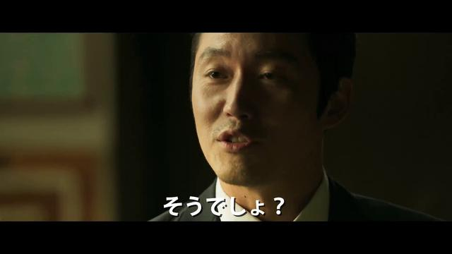 画像: 映画『ありふれた悪事』予告編 youtu.be