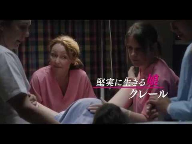 画像: フランス映画『ルージュの手紙』予告編 www.youtube.com