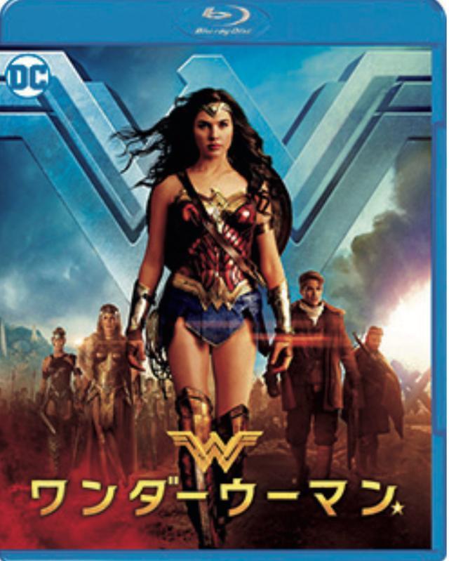 画像: 「ワンダーウーマン」Blu-ray&DVDセット WBHE/12月2日発売、初回仕様4990円+税(2枚組)、通常版3990円+税(2枚組)、4K UHD&3DBD&BDセットは7990円+税(3枚組)、3DBD&BDセットは5990円+税(2枚組)で同時発売 特典=ブックレット封入(通常版を除く)、エピローグ、新たな伝説の誕生、監督のビジョン、アマゾンの戦士への道、ワンダーウーマンという存在他