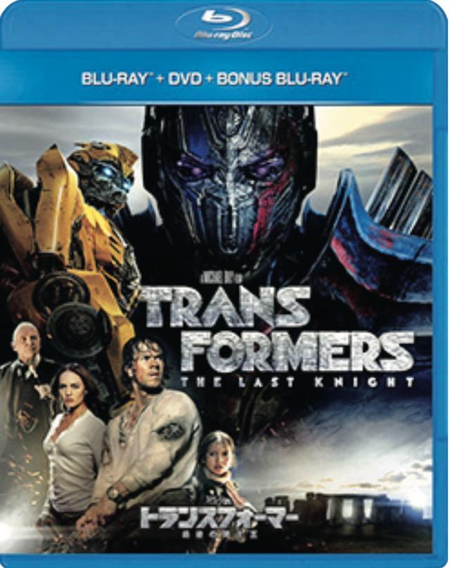 画像: 「トランスフォーマー/最後の騎士王」 Blu-ray+DVD+特典Blu-rayセット NBCユニバーサル/12月13日発売、3990円+税(3枚組)、BD+3DBD+特典BDセットは5990円+税(3枚組)、4K UHD+BD+特典BDセットは5990円+税(3枚組)、シリーズ全作をまとめたブルーレイシリーズパックは9990円+税(特典BD含む6枚組)、DVDシリーズパックは7990円+税(6枚組)で同時発売 特典=神話の世界、破壊の創造:パッカード社の廃工場、昇進、廃品置き場の発見、イギリスでの撮影、モーターズ&マジック:キャラクター誕生秘話他