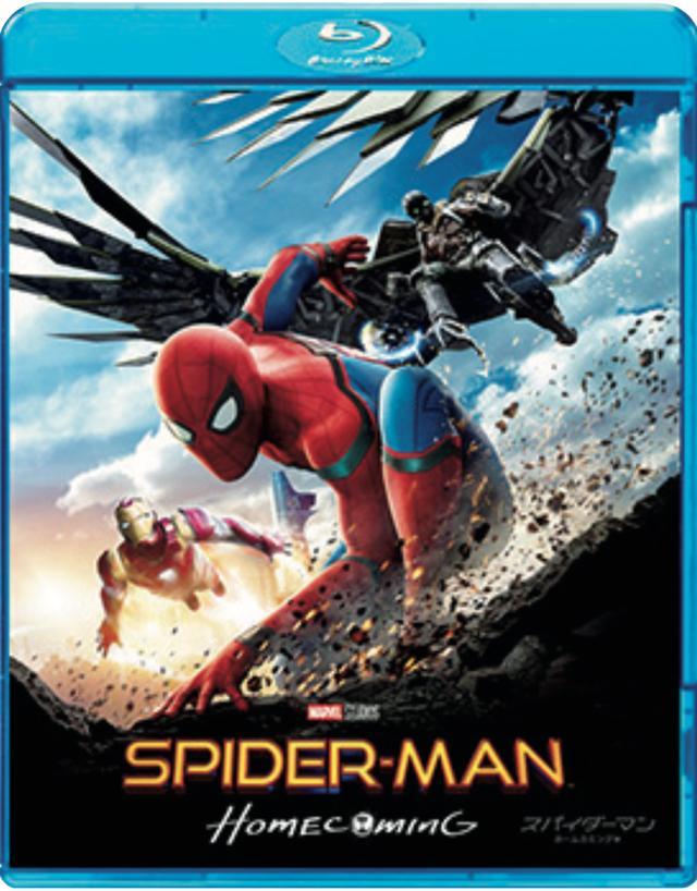 """画像: 「スパイダーマン:ホームカミング」Blu-ray&DVDセット ソニー・ピクチャーズ/12月20日発売、4743円+税(2枚組)、3DBD&BDセットは5695円+税(2枚組)、4K UHD&BDセットは6800円+税(2枚組)、BD&3DBD&4K UHDをセットにしたプレミアムBOXは23000円+税(3枚組)で同時発売 特典=スパイダーマン・スタディガイド、スパイダーマンを探して、ジョン・ワッツ:学級委員長、""""スパイダーマン""""の悪役たち、VRトレーラー他"""