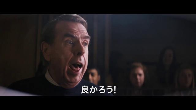 画像: 映画『否定と肯定』(12月8日(金)日比谷シャンテ他全国ロードショー!) youtu.be