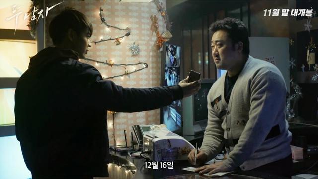 画像: 두 남자 (Derailed, 2016) 예고편 (Trailer) youtu.be