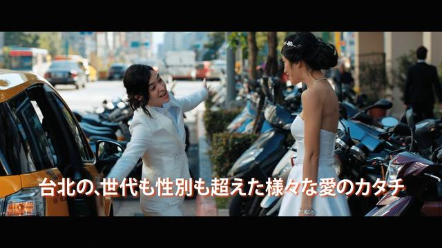 画像: 映画『52Hzのラヴソング』/日本版予告映像【2017年12月16日(土)よりユーロスペースほか全国順次公開】 youtu.be