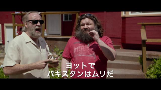 画像: 映画『オレの獲物はビンラディン』予告編 youtu.be
