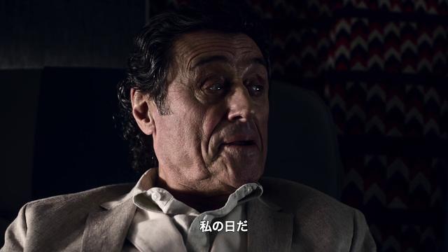 画像: 「アメリカン・ゴッズ シーズン1」2017年12月27日(水)DVD発売/同日DVDレンタル開始 youtu.be