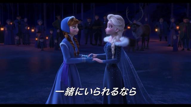 画像: 「リメンバー・ミー」同時上映作品「アナと雪の女王/家族の思い出」♪When We're Together youtu.be
