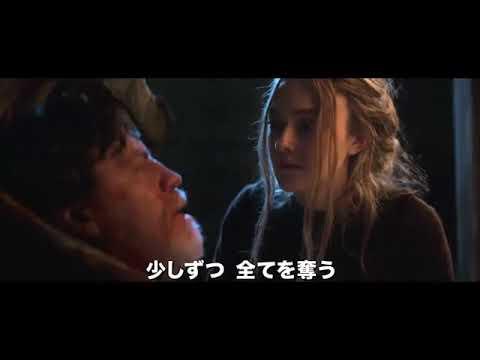画像: 映画『ブリムストーン』予告 www.youtube.com