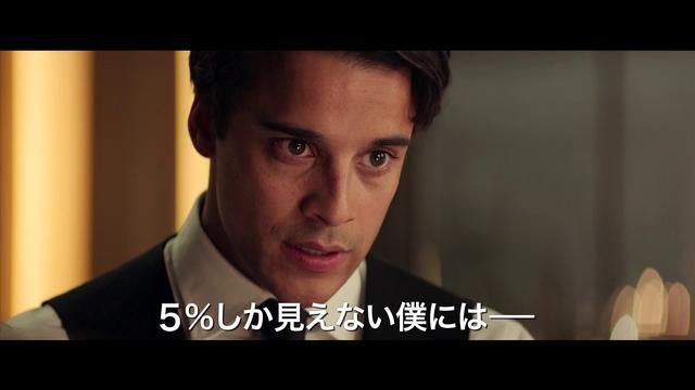 画像: 「5パーセントの奇跡 嘘から始まる素敵な人生」予告編 www.youtube.com