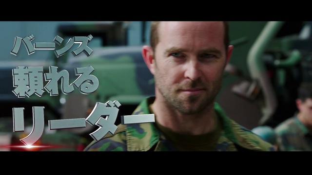 画像: 映画『ネイビーシールズ ナチスの金塊を奪還せよ!』予告編 www.youtube.com