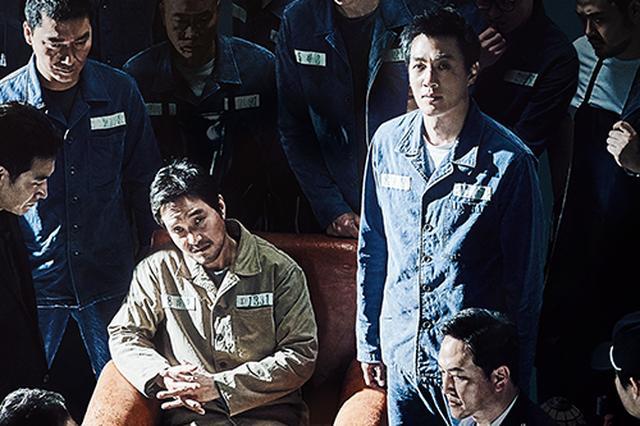 画像: 映画『監獄の首領』公式サイト|2018年1月13日(土)ロードショー