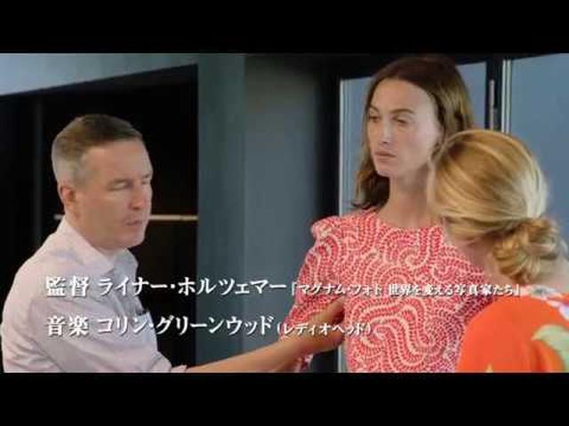 画像: 1月13日公開『ドリス・ヴァン・ノッテン ファブリックと花を愛する男』 youtu.be
