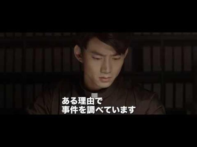画像: 3/17公開『時間回廊の殺人』予告編 youtu.be