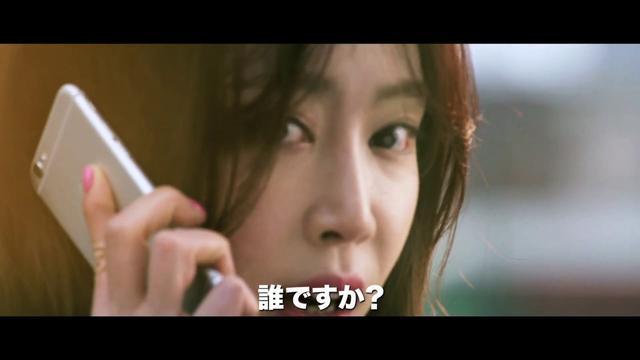 画像: 映画『消された女』予告編 youtu.be