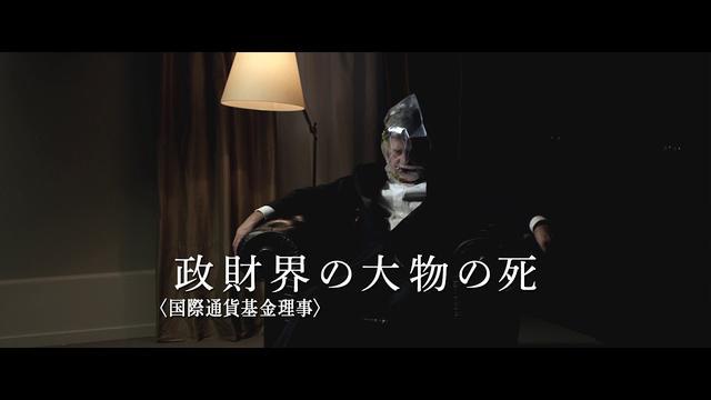 画像: 映画『修道士は沈黙する』予告編 www.youtube.com