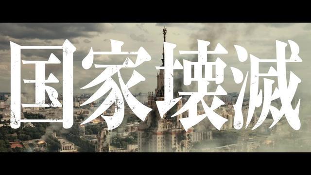 画像: 『ガーディアンズ』予告編 www.youtube.com