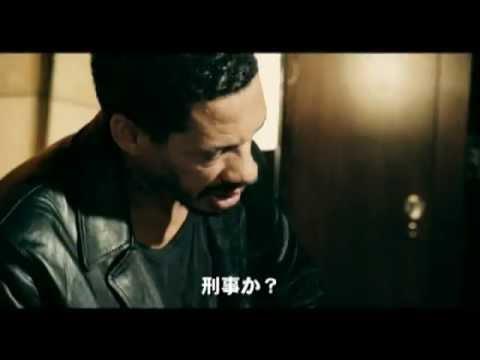 画像: 映画『スリープレス・ナイト』予告編 www.youtube.com
