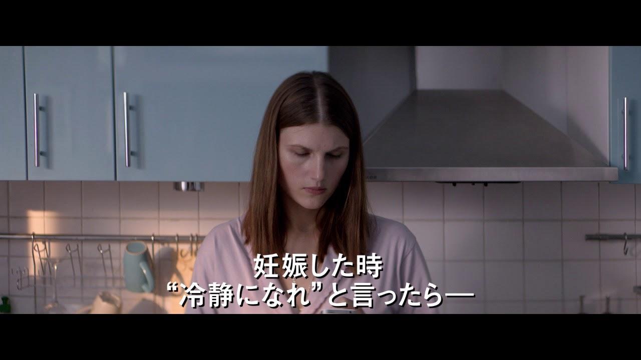 画像: 本年度アカデミー賞最有力『ラブレス』予告編【4/7(土)公開】 youtu.be