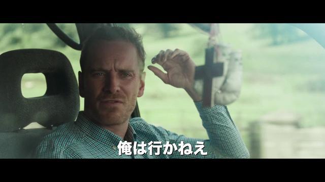 画像: 映画『アウトサイダーズ』予告編 www.youtube.com