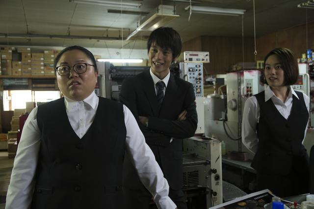 画像2: 吉田監督こだわりのロケ地が作品にリアリティをもたらす