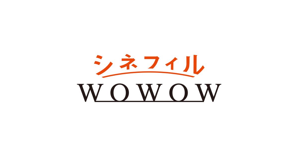 画像: アカデミー賞特集2018   シネフィルWOWOW - 映画・ドラマの専門チャンネル