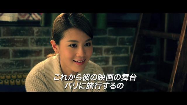 画像: 映画『29歳問題』予告編 youtu.be