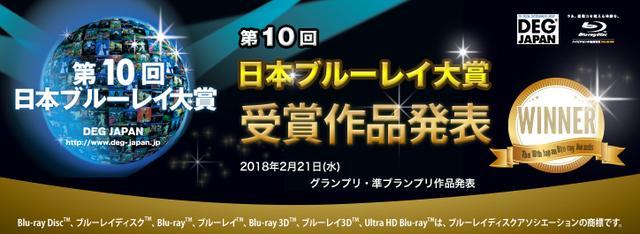 画像: The Digital Entertainment Group Japan|DEGジャパン