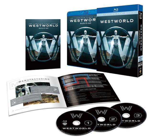画像: 「ウエストワールド」ファースト・シーズンブルーレイ コンプリート・ボックス WBHE / 3月21日発売、11300円+ 税(3枚組)、DVDコンプリート・ボックスは9400円+税(3枚組)で同時発売、デジタルは2月21日より先行配信