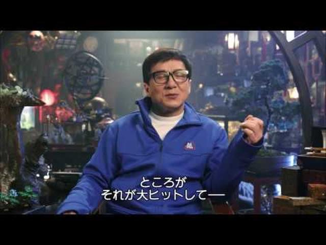 画像: 『レゴ®ニンジャゴー ザ・ムービー』ジャッキー・チェン インタビュー映像到着! 2/22リリース youtu.be