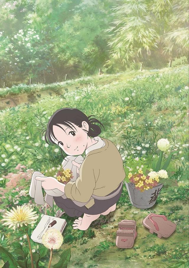 画像: 「この世界の片隅に」Netflixで配信決定! アニメジャパンにも登壇
