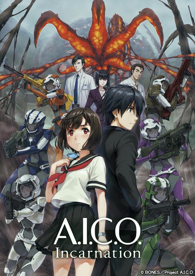 画像6: Netflixオリジナルアニメ「A.I.C.O. Incarnation」 近未来感あふれる武器&メカニック設定画解禁!