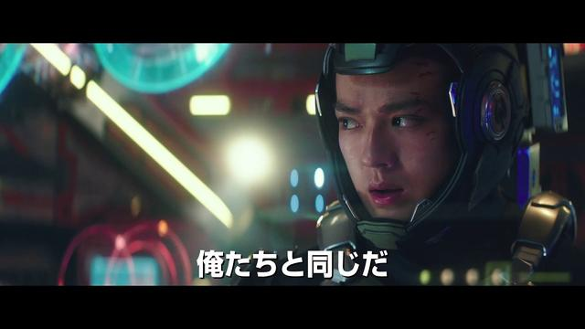 画像: 『パシフィック・リム:アップライジング』日本版本予告 youtu.be